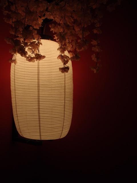 花やしき お化け屋敷〜桜の怨霊〜