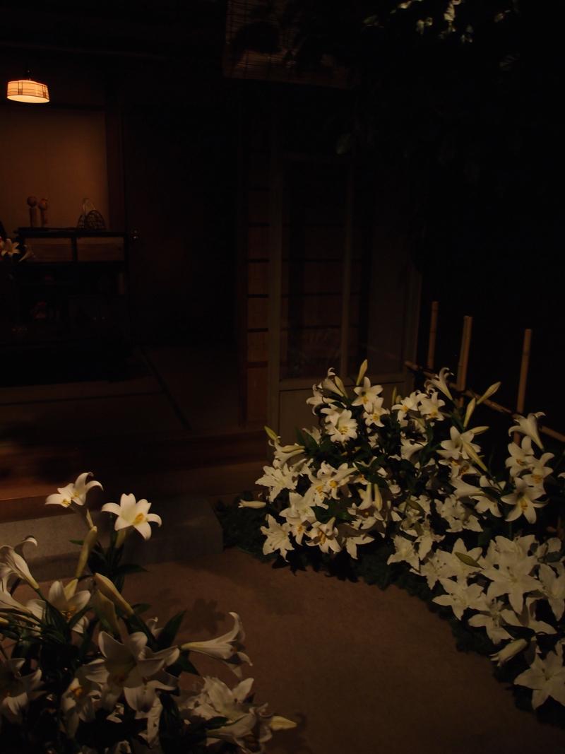 呪い指輪の家~大阪