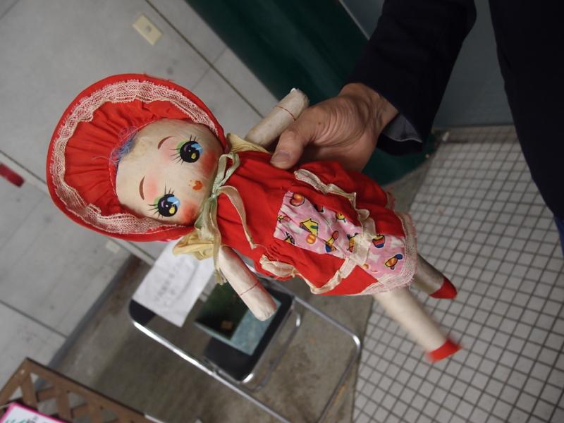 口縫い人形