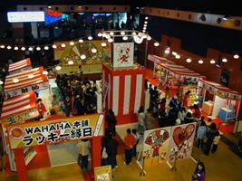 安齋肇 新春はっぴーチュウチュウ祭写真