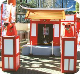 安齋肇 新春モウレッツ☆GOGO祭写真