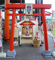 安齋肇 新春ウルトラはっぴぃガオー祭写真