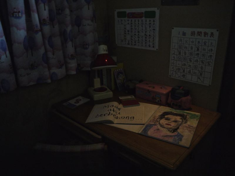 恐怖のかくれんぼ屋敷〜ジャカルタ