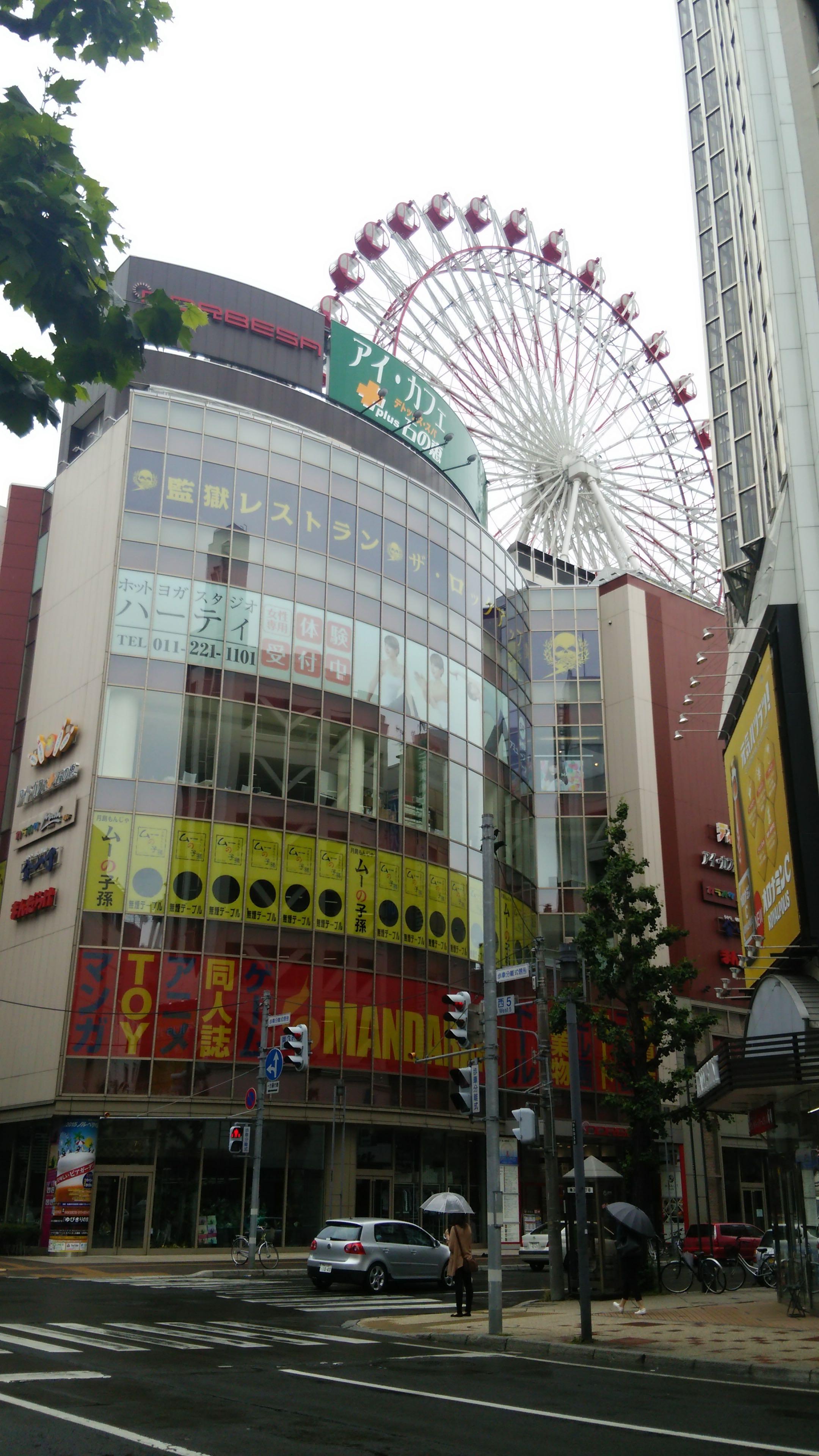 ゆびきりの家〜札幌