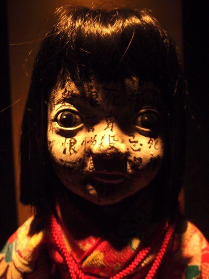 呪い人形キクミさま